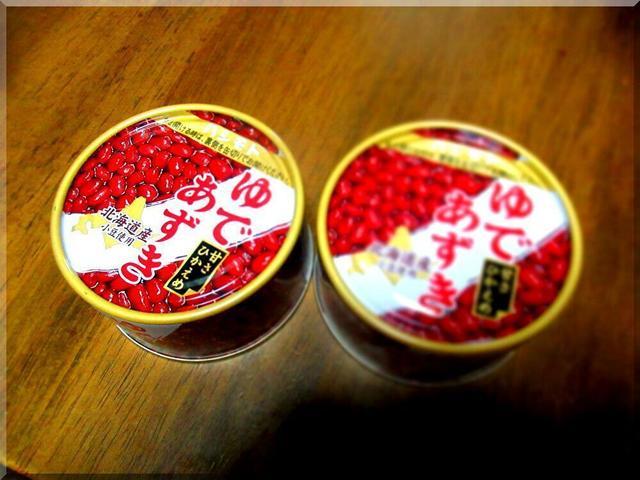 1/9 あずき缶.jpg