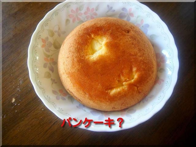 12/20 パンケーキ?.jpg
